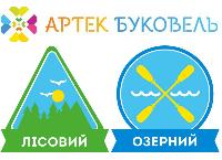 Встречайте Артек Буковель Лесной и Озерный