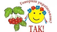 childcamp.com.ua вивчив українську