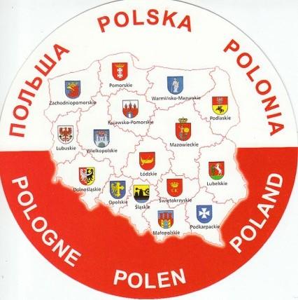 Зимние лагеря в Польше 2016