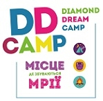 Эксклюзивная акция Diamond Dream Camp -7% при заказе на childcamp.com.ua