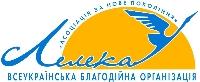 Сбор организаторов детских лагерей Лелека 2017