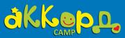 Детский лагерь Аккорд в Конче-Заспе Зима 2018 Киевская область/г. Киев