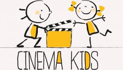Детский лагерь Cinema Kids Киевская область/г. Киев