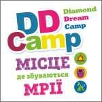Детский лагерь Diamond Dream Camp (Весна 2017) Карпаты/с. Мигово