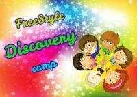Детский лагерь Discovery Camp Карпаты/с. Гута