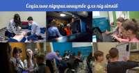 Детский лагерь Do Good Бізнес-кемп для підлітків Киевская область/Киев