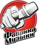 Детский лагерь Фабрика Музыки Харьковская область/Харьков