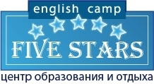 Детский лагерь Five Stars на Черном море 2017 (Сергеевка) Одесская область/Сергеевка
