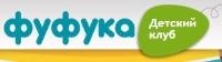 Детский лагерь Fufuka (Харьков) Харьковская область/г. Харьков