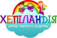 Детский лагерь Хепіландія Карпаты/пгт. Славское