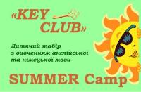Детский лагерь KEY CLUB SUMMER CAMP Карпаты/Гута