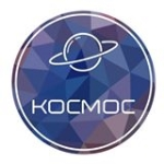 Детский лагерь Космос (Рыбаковка) Николаевская область/Рыбаковка