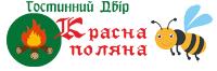 Детский лагерь Красна Поляна - Летний Семейный Лагерь в Карпатах Карпаты/ с. Поляница