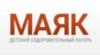 Детский лагерь Маяк (Херсон) Николаевская область/Рыбаковка