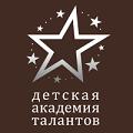 Детский лагерь Кинолагерь Пираты Черного моря в Сергеевке от Детской академии талантов Одесская область/Сергеевка