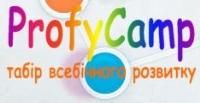 Детский лагерь ProfyCamp - Професійно-навчальна програма «Професіонал» Весна 2017 Киевская область/Пуща-Водица