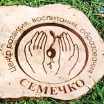 Детский лагерь ПодСолнышКоМ Одесская область/Одесса