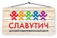 Детский лагерь Славутич Киевская область/с.Цибли