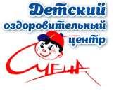 Детский лагерь Смена (Кирилловка)