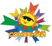 Детский лагерь Солнечный Херсонская область/пгт. Лазурное