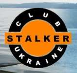 Детский лагерь STALKER-UKRAINA Горнолыжные каникулы Черкасская область/Водяники