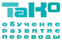 Детский лагерь TaKo Camp Английские каникулы Черкасская область/г. Лысянка