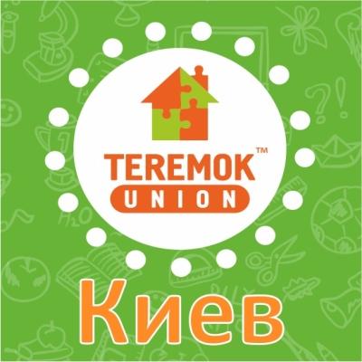 Детский лагерь Teremok Union (в Голосеевском районе) Киевская область/Киев