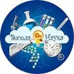 Детский лагерь Веселая наука - Живи на полную: полезные лайфхаки Весна 2017 Киевская область/Киев