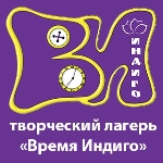 Детский лагерь Время Индиго Карпаты Зима 2017 Карпаты/пос. Славское