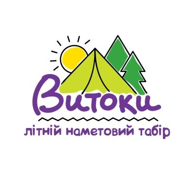 Детский лагерь Витоки Черкасская область/Выграев