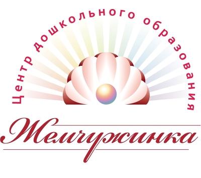 Детский лагерь Жемчужинка Николаев Николаевская область/г. Николаев