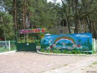 Детский лагерь Жовтень Кировоградская область/с.Борки