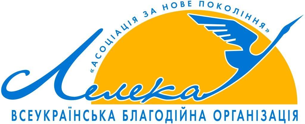 """ВБО """"Лелека"""""""