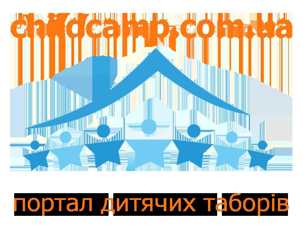 childcamp.com.ua - портал детских лагерей