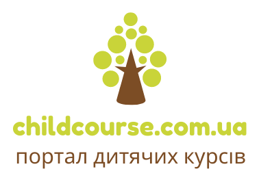 childcourse.com.ua - портал детских курсов