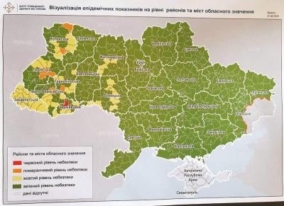 1 августа - День открытия детских оздоровительных лагерей Украины