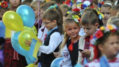 Школьные каникулы 2020-2021 в Украине | Расписание осенних, зимних и весенних каникул