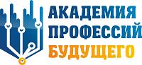 Детский лагерь Городской IT лагерь Академия профессий будущего Киевская область/Киев