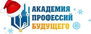 Детский лагерь Зимний городской IT лагерь Моя профессия Зима 2021 Киевская область/Киев