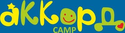 Детский лагерь Лагерь выходного дня Halloween в Пуща-Водице от Аккорд Осень 2020 Киевская область/Киев
