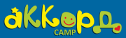 Детский лагерь Лагерь выходного дня Halloween в Пуща-Водице от Аккорд Осень 2019 Киевская область/Киев