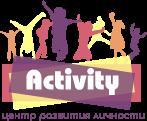 Детский лагерь Activity Осень 2018 Днепропетровская область/Днепр