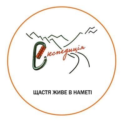 Детский лагерь Adrenalin Expedition. Лебедевка (Черное море): Страйкбол. Скай-парк. Дайвинг. Серфинг. Одесская область/Одесса