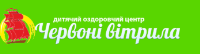 Детский лагерь Алые паруса Скадовск