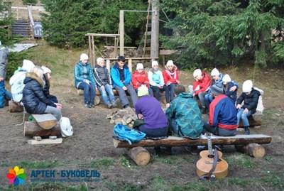 Детский лагерь Артек Буковель Лесной Карпаты/курорт Буковель
