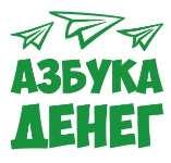 Детский лагерь АзБУкА ДеНеГ в Киеве Киевская область/Киев