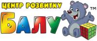 Детский лагерь За кадром от Балу (на Маяковского) Киевская область/Киев