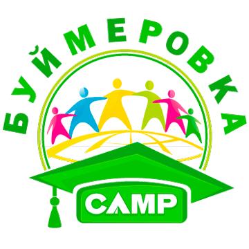 Детский лагерь Буймеровка САМР Сумская область/Буймеровка