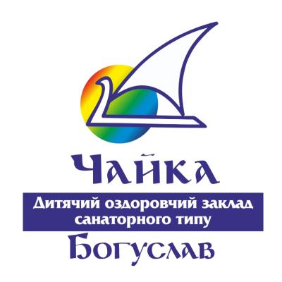 Детский лагерь Чайка (Богуслав)