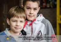 Детский лагерь Cinema Kids Киевская область/Киев